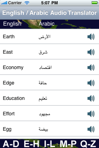 English to Arabic Audio Translator-2