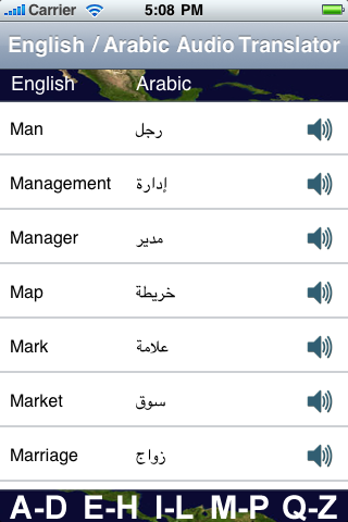 English to Arabic Audio Translator-4
