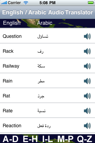English to Arabic Audio Translator-5