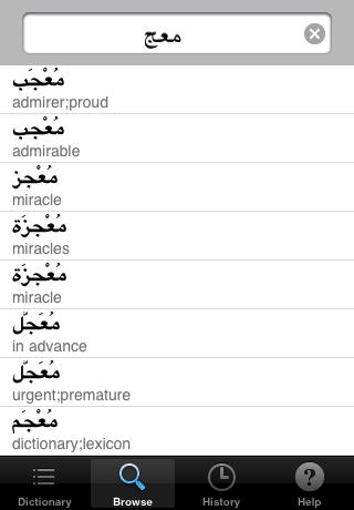 Aratools Arabic-English Dictionary-4
