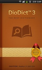 Oxford Advanced Dictionary-1