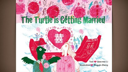 The Turtle is Getting Married App - 1