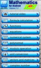 Mathematics-1