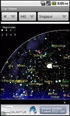 Star finder-1