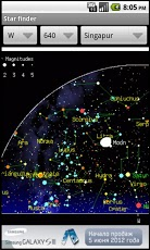 Star finder App - 1