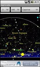 Star finder-3