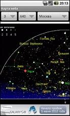 Star finder-4