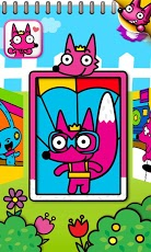 Wow! Coloring Book-2