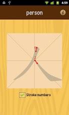 Monkey Write ★ Learn Chinese-1