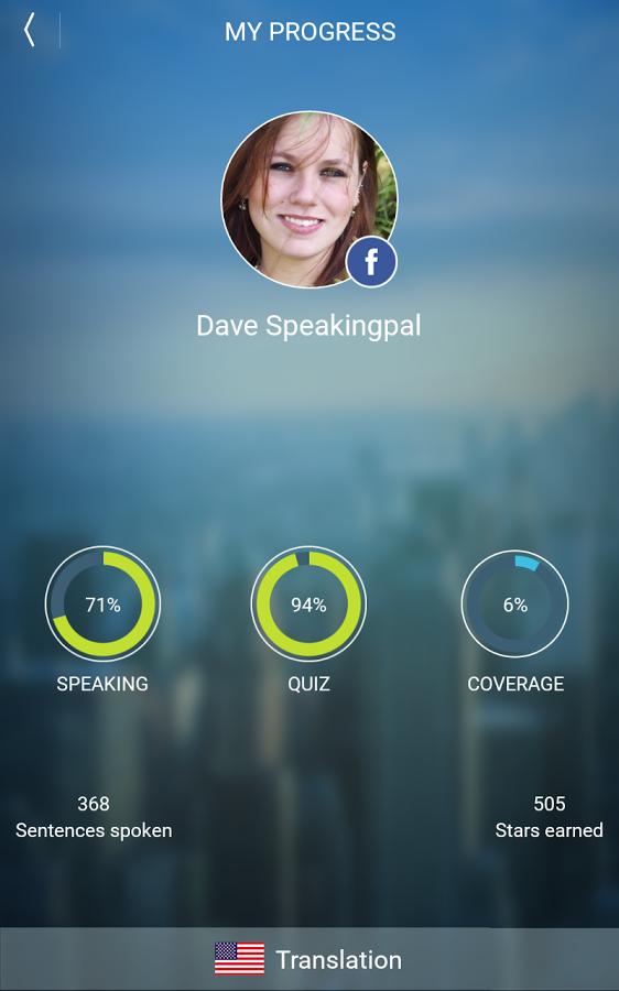 Learn English, Speak English App - 16