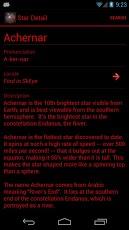 Star Odyssey-3