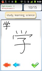 Learn Japanese - JA Sensei-2