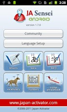 Learn Japanese - JA Sensei App - 5