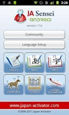 Learn Japanese - JA Sensei-5
