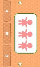 Preschool All Words 3 Lite-2