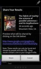 Google Goggles-6