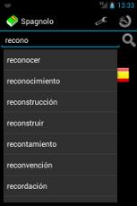 Spanish Dictionary App - 2