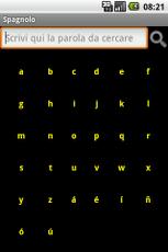 Spanish Dictionary App - 4