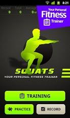 Squats pro-1
