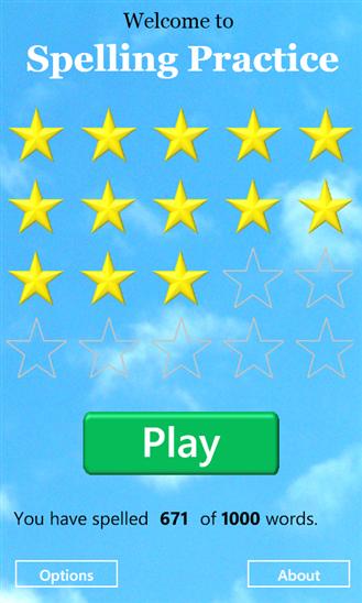 Spelling Practice App - 2