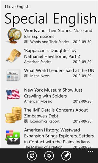 I Love English+ App - 2