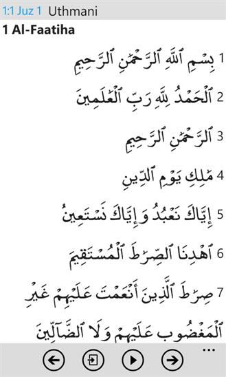Al Qur