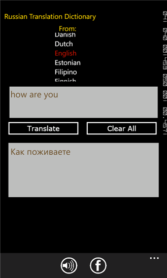 Russian Translation Dictionary Review | Educational App Store