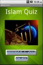 Islamic Quiz-1
