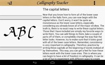 Calligraphy Teacher Pro-3