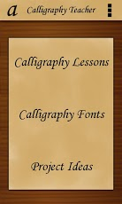 Calligraphy Teacher Pro-5