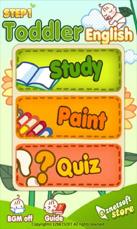 Toddler English Step1 EzNet App - 1
