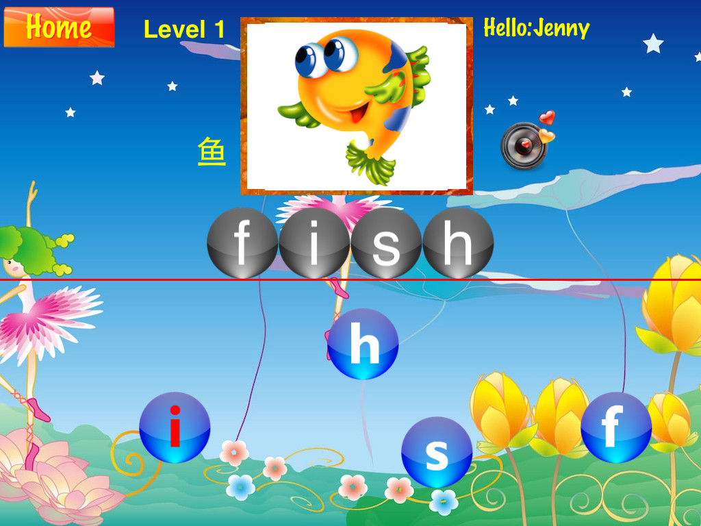 iSpell Word For iPad-2