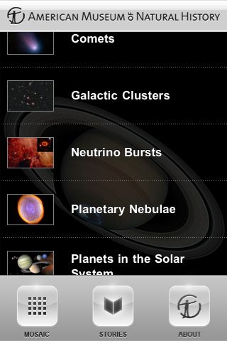 Cosmic Discoveries App - 5
