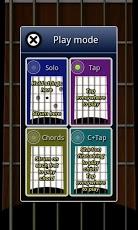 My Guitar-6