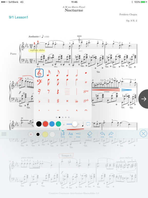 piaScore - Smart Music Score Reader-2