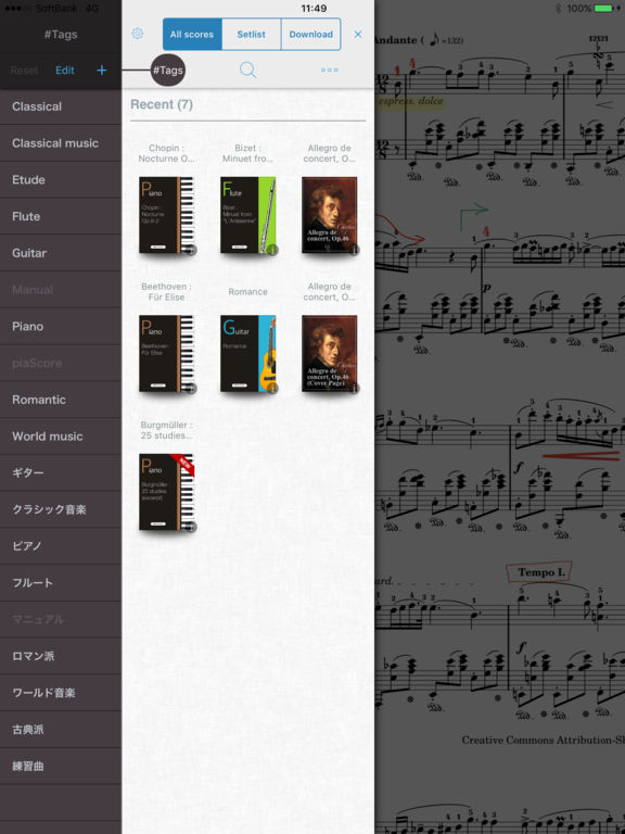 piaScore - Smart Music Score Reader App - 5