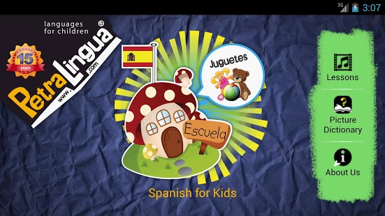 Spanish For Kids App - 1