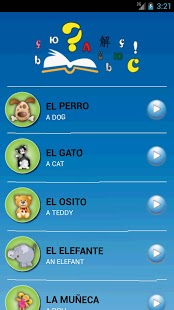 Spanish For Kids App - 4