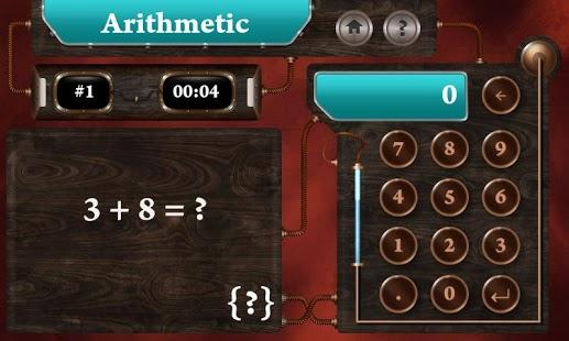 Math Quiz App - 2