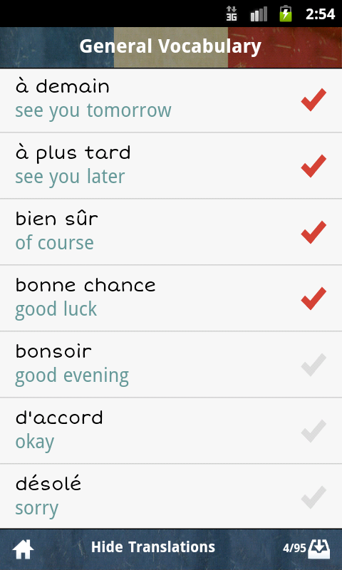 French GCSE Vocab -AQA App - 3