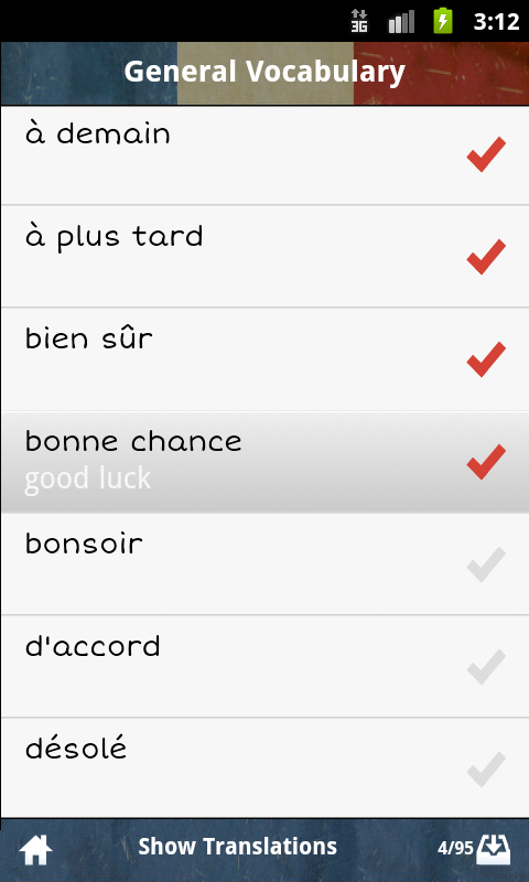 French GCSE Vocab -AQA App - 4