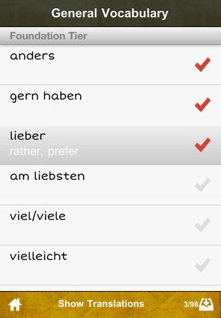 cRaMiT German GCSE Vocab - AQA App - 4