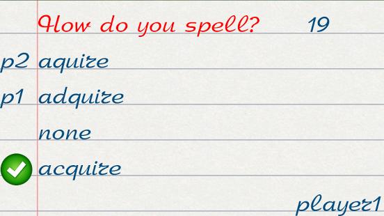 Wellwrite! -English words quiz-3