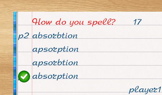 Wellwrite! -English words quiz-12
