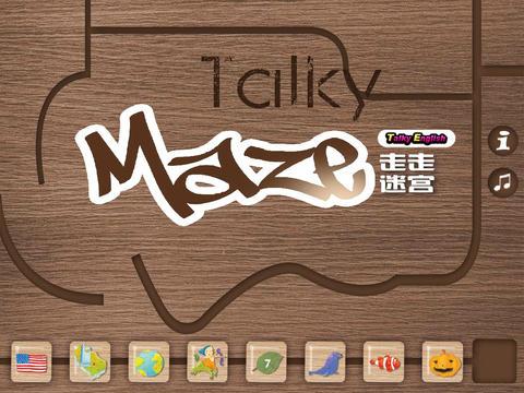 Talky Maze-5