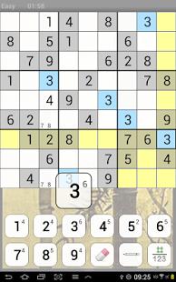 Sudoku Free-2