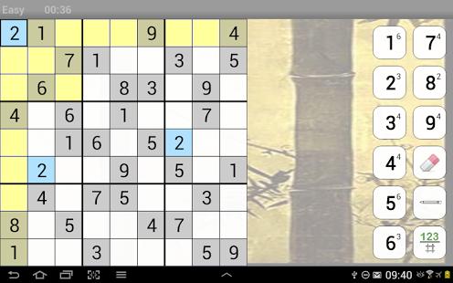 Sudoku Free-19