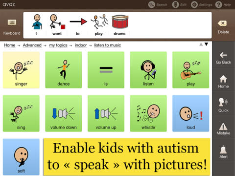 Avaz - AAC App for Autism (Augmentative Picture Communication Software for Children with Special Needs) App - 1