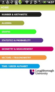 mathscard GCSE App - 2