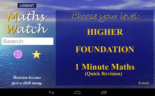 MathsWatch GCSE App - 2